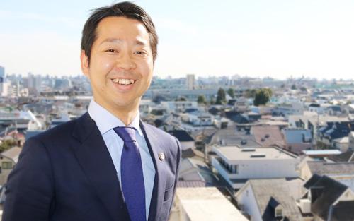 東京都中野区の弁護士 吉口直希